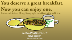 NathanRoadCafeAd.png